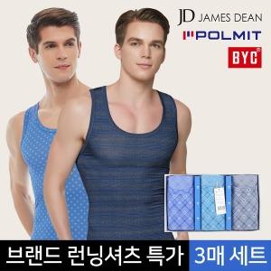 남성 런닝 3매/제임스딘/남자/셔츠/세트/속옷/민소매