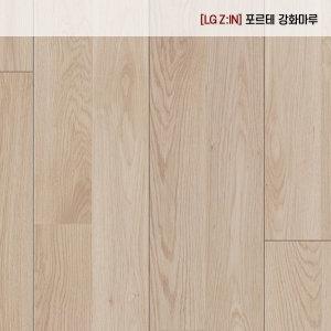 LG강화마루/바닥재/우드타일/마루재/정품/조립식마루