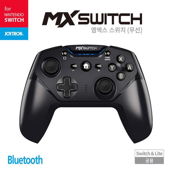 닌텐도 스위치   라이트 MX스위치 컨트롤러 프로콘
