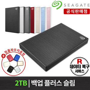 New Backup Plus Slim +Rescue 2TB 블랙+파우치증정