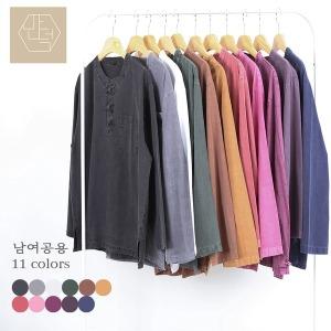 춘추 남여공용 20수티바지 생활한복 /개량한복