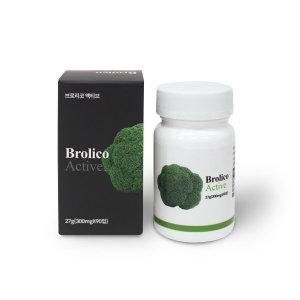 브로리코 액티브 브로콜리추출물 건강식품 영양제
