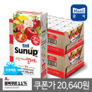 썬업 과일야채샐러드 레드 200ml 48팩/쥬스/주스/음료