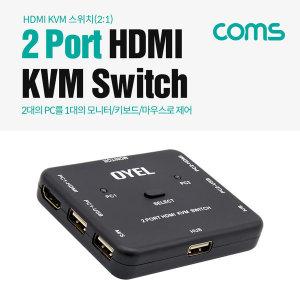 2대 컴퓨터 1대 모니터 마우스 키보드 HDMI KVM스위치