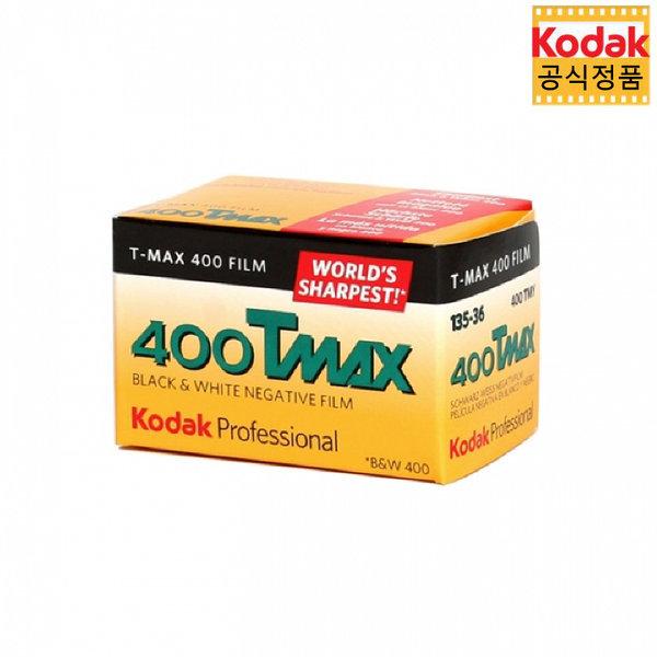 당일출고  코닥 흑백필름 TMAX 400-36장 / TMY36