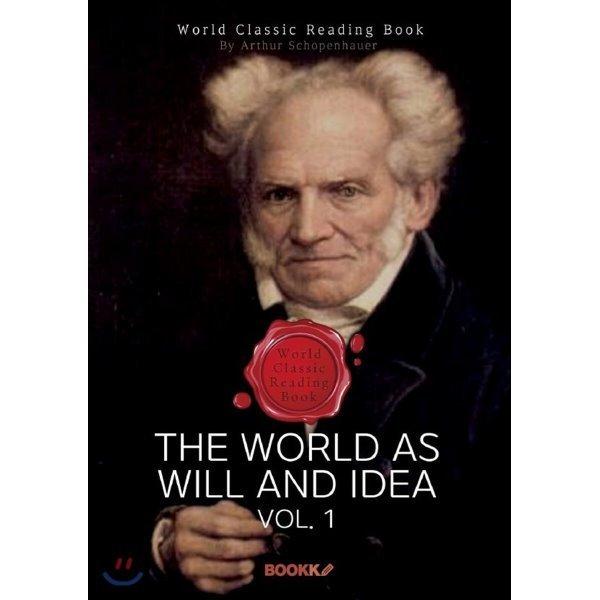 의지와 표상으로서의 세계  1부 (쇼펜하우어 철학서) : The World As Will And Idea  vol  1  쇼펜하우어