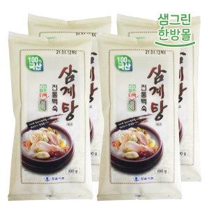 국내산 삼계탕 재료 100g (3+1) 백숙 오리