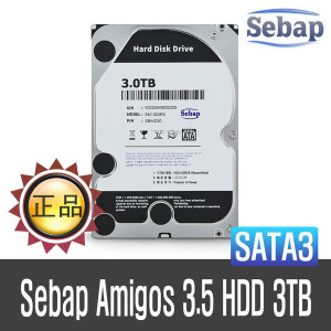 +Sebap공식대리점+ 3.5 HDD 3TB Amigos 안전포장