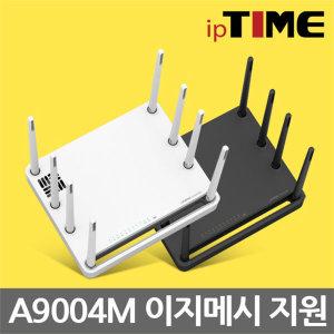 A9004M 기가비트 와이파이 유무선공유기 이지메시지원