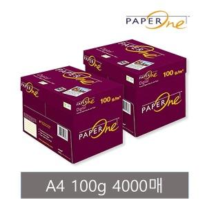 A4용지 복사용지 페이퍼원 100g A4 4000매(2BOX)