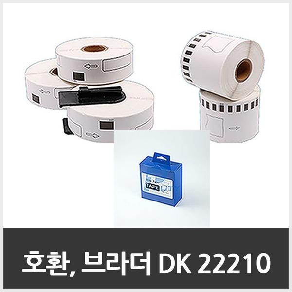 브라더 호환라벨 DK-22210 29mmx30.48 QL-800 QL-700