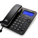 발신자표시전화기 유선전화기 수신발신 번호저장900
