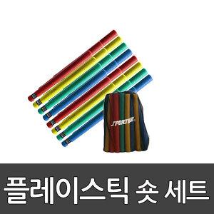 플레이스틱 숏 세트 24개 1세트/ 스포타임/ 가방포함