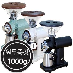 어바닉060 티타늄 원두 커피분쇄기 커피그라인더