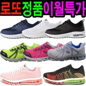 로또 운동화 아동화 아동운동화 이월품 여름 겨울신발
