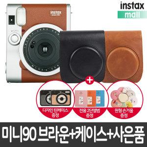 미니90 브라운/폴라로이드카메라 +전용가방+3종사은품