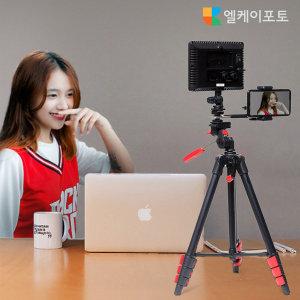 1인 개인 방송 장비 루미오패드 유튜브 조명 촬영세트