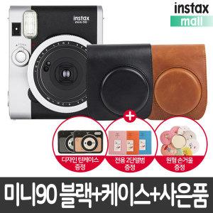 미니90 블랙/폴라로이드카메라 +전용가방+3종사은품