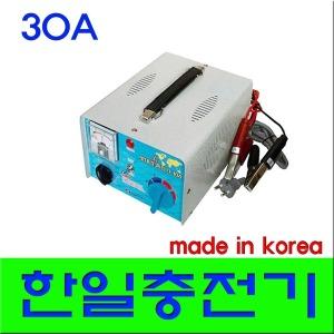 배터리충전기.30A.12v/24v겸용.밧데리충전기15A12v 30A