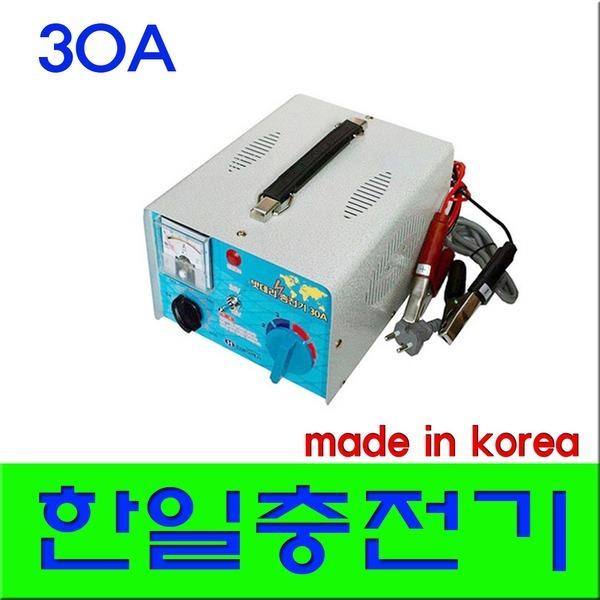 배터리충전기.30A.12v/24v겸용.밧데리충전기15A12v