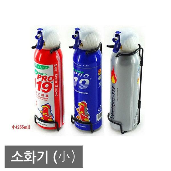 차량용소화기/119차량용소화기/스프레이소화기 255ml