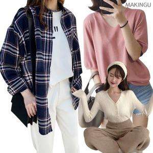 메이킹유 여성 티셔츠/원피스/블라우스/빅사이즈