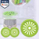 하비비 싱크대 클리너 3개 (12개월사용)