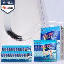 팡팡 배수구클리너 8BOX(24포) 24회사용분