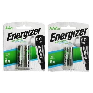 에너자이저 충전지 AA(2알) /AAA(2알)/ 충전용 건전지