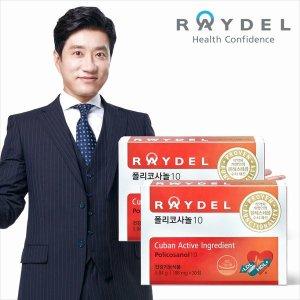 (레이델) (신세계마산점) 레이델  폴리코사놀10 (30정) X 2개 세트