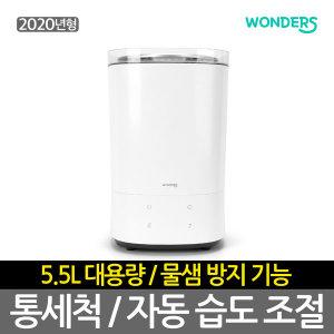 엔트리원더스 WH550 초음파 가습기 2020 /자동습도조절