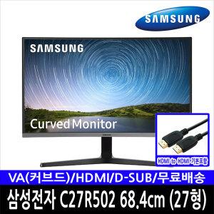 삼성모니터 C27R502 68.4cm 27인치모니터 당일발송