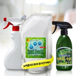 피톤치드35 새집증후군제거제(새집냄새제거/공기정화)