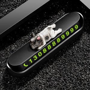 차량용 번호판 전화번호 알림판 주차번호판 강아지