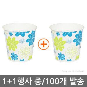 종이컵 50개/ 블루꽃무늬/ 천연펄프/화장지/휴지/커피