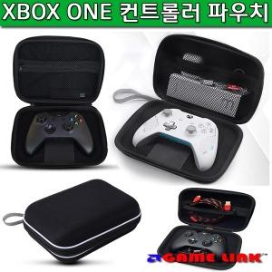 XBOX ONE 패드 파우치 / XBOX ONE S / XBOX ONE X