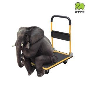 코끼리리빙 접이식 핸드카트 중 밀차 대차 구르마