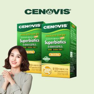 세노비스  수퍼바이오틱스 유산균 (60캡슐  60일분) 2통