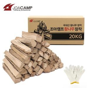 참나무 장작 캠핑용 글램핑 바베큐 땔감 구이용 20kg