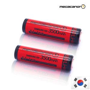 무료배송 메가캐논 삼성SDI 18650 3500mAh 배터리 2개
