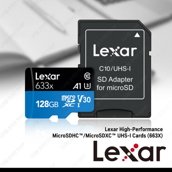 렉사 MicroSD 633배속 128GB 메모리 정품 AS10년 보증