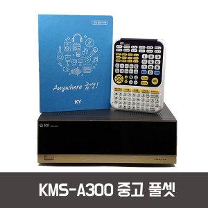 노래방기기중고 A300 노래반주기세트 신곡포함