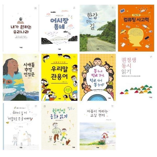 현북스 / 천천히 읽는책 베스트 시리즈 세트(전11권)