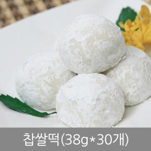 떡/떡선물/콩찰떡/두텁떡/인절미/국내산찹쌀사용