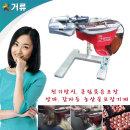 코니클립 포도결속기 결속기 포장기계 거류팜