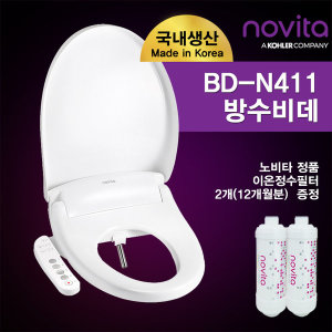 노비타 비데 BD-N411 방수비데 건조기능X -직접설치-