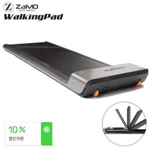 자모 자동속도조절 스마트 워킹패드 ZMWPA2 3만원 쿠폰