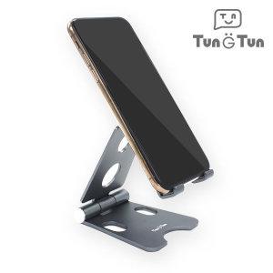 툰툰 알루미늄 휴대폰 핸드폰 테블릿 거치대 (소)
