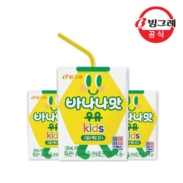바나나키즈 우유 120mlx24팩 /kids우유 유통기한 11.11