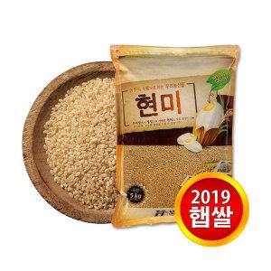 현미 5kg /2019년산 햅쌀